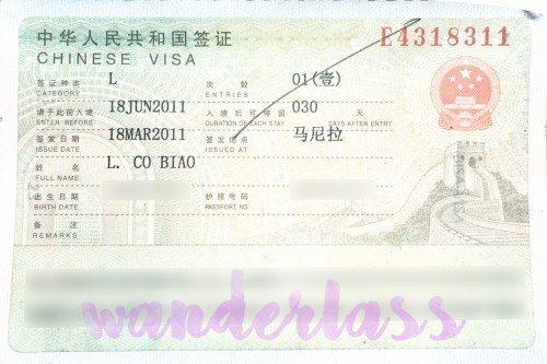Chinese Visa for Philippine Passport Holders (UPDATE 2019) | Wanderlass