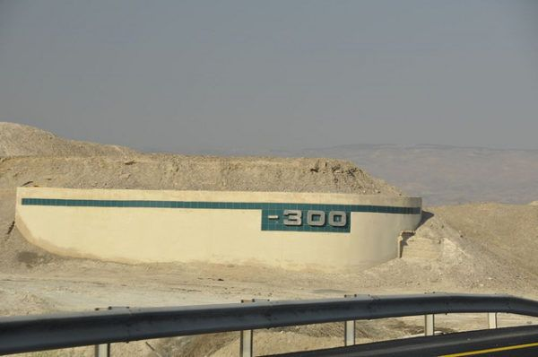 300 below Sea Level Dead Sea