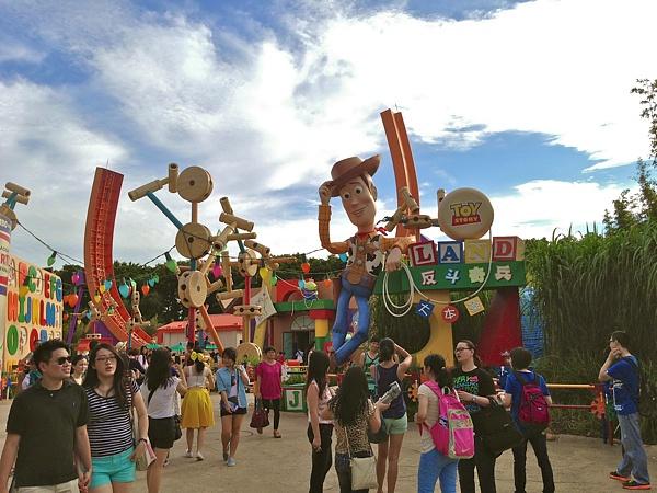 Toy Storyland