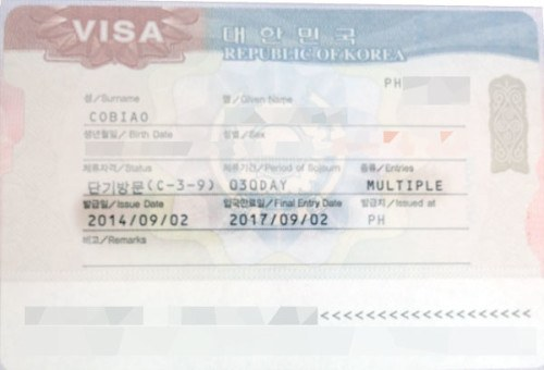 south korea visa