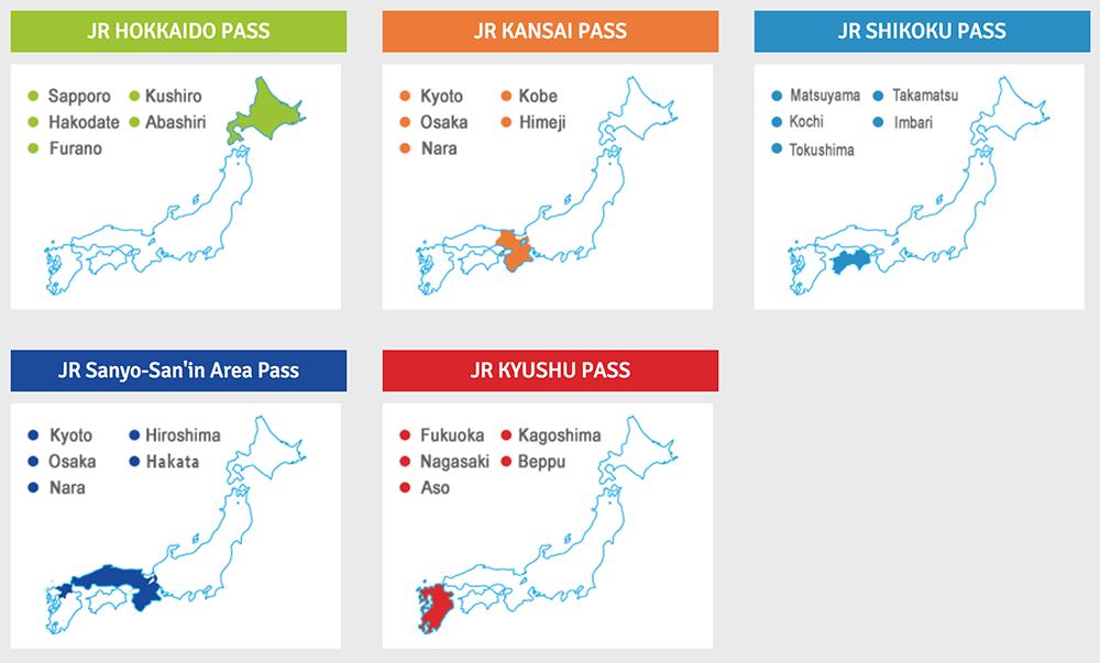 jr-pass-regional