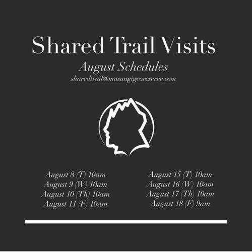 masungi shared trail
